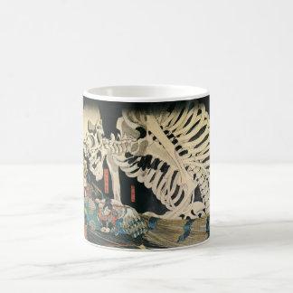 C. de peinture japonais 1800's mug