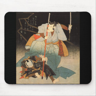 C. de peinture samouraï 1800's tapis de souris
