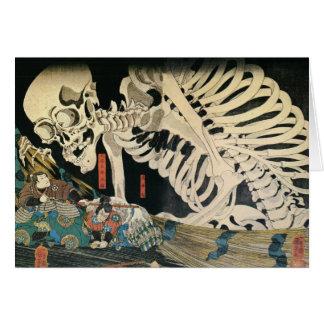 C. de peinture samouraï japonais 1800's cartes