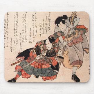 C. de peinture samouraï japonais 1800's tapis de souris