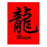 Cadeau chinois de caractère de dragon de zodiaque cartes postales