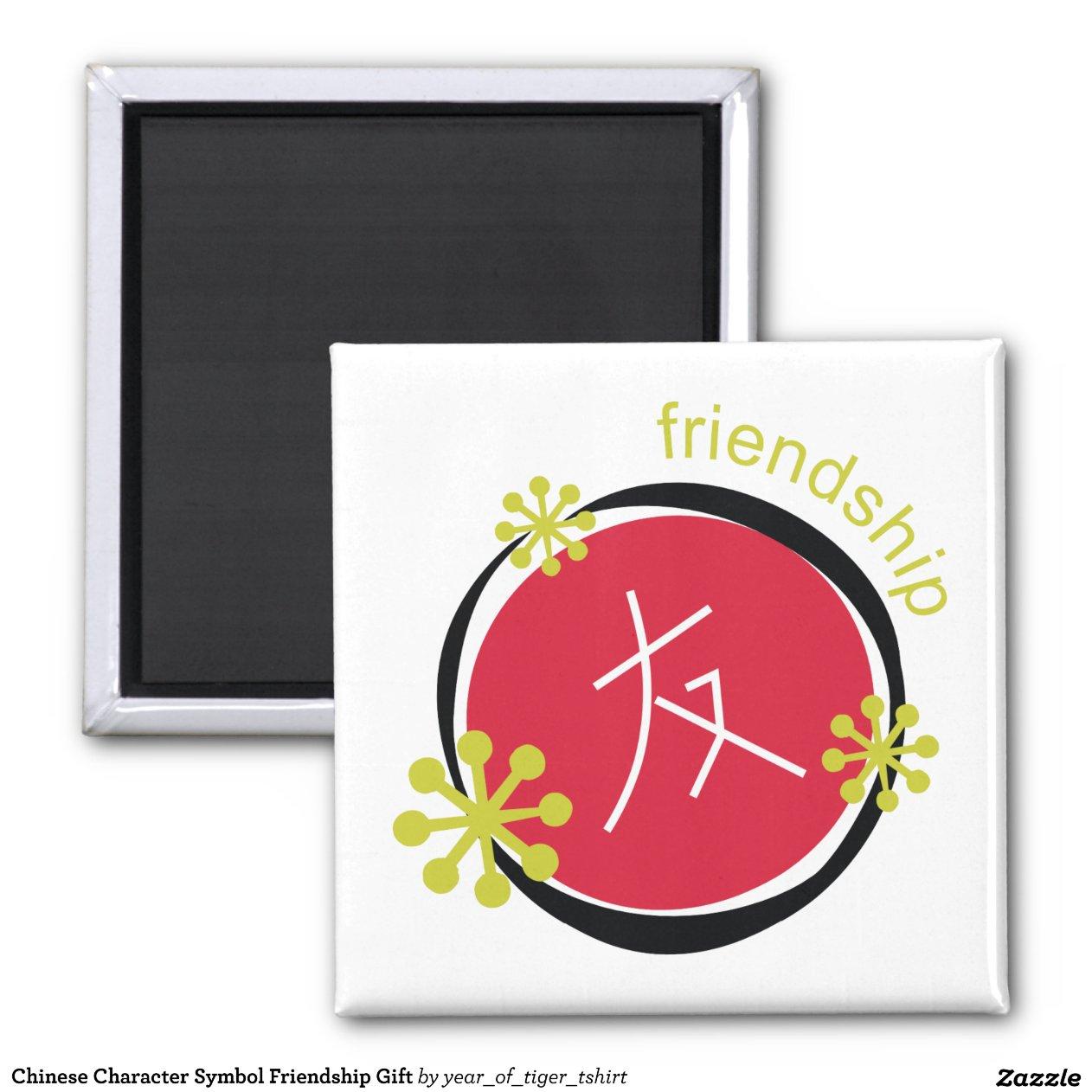 cadeau d 39 amiti de symbole de caract re chinois magnet carr zazzle. Black Bedroom Furniture Sets. Home Design Ideas