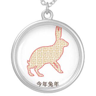 Cadeau de lapin modelé par Chinois Pendentif Rond