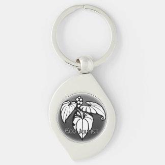 Cadeaux d'Eco-Art de forêt des porte - clés B&W Porte-clé Swirl Argenté