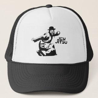 Cadeaux juifs de Mitzvah de barre du casquette de