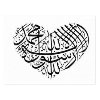 Calligraphie arabe cartes postales