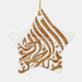 Calligraphie arabe ornement étoile en céramique