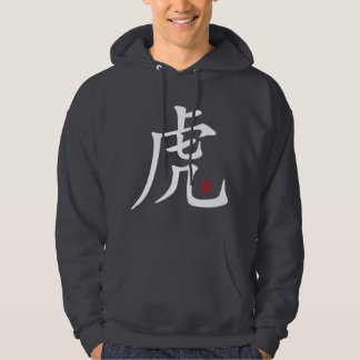 Calligraphie chinoise de tigre sweatshirts avec capuche