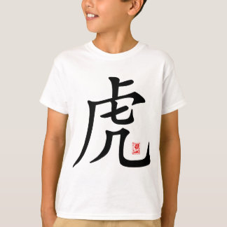 Calligraphie chinoise de tigre t-shirt