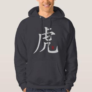 Calligraphie chinoise de tigre veste à capuche