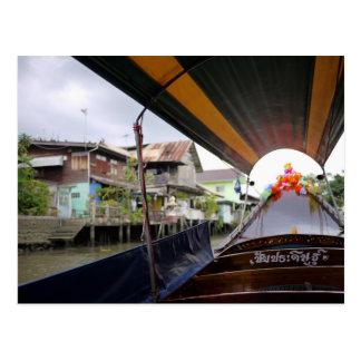 canal de Bangkok Carte Postale