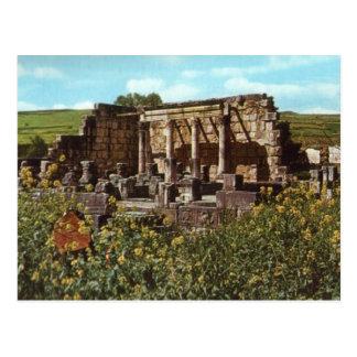 Capernaum, Galilée, synagogue tôt Carte Postale
