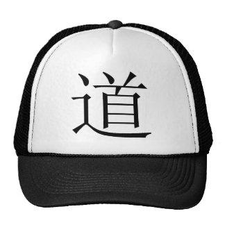 Caractère chinois pour Tao Casquette De Camionneur