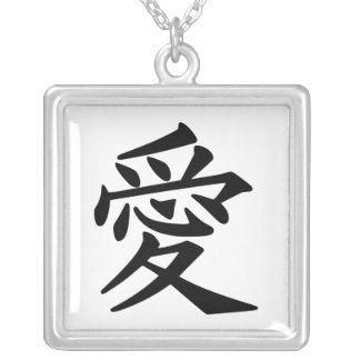 Caractère de kanji pour l'amour pendentif carré