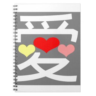 Carnet Amour chinois de mot