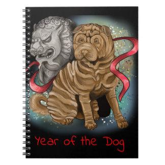 Carnet Année chinoise de zodiaque du chien