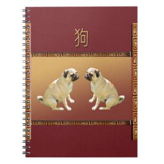 Carnet Carlin année chinoise de conception asiatique la