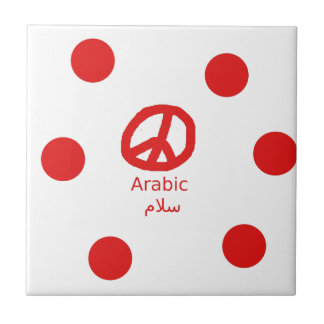 Carreau Langue et conception arabes de symbole de paix