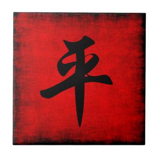 Carreau Paix dans la peinture chinoise de calligraphie