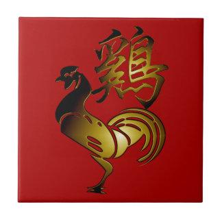 Carreau Tuile chinoise du signe 2017 et de la calligraphie
