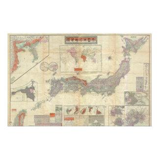 Japon papier lettre papier lettre japon personnalis - Baie du japon en 3 lettres ...