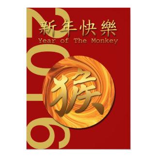 Carte Année de l'invitation chinois de nouvelle année du