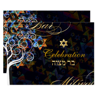 Carte Arbre de PixDezines de la vie/de célébration