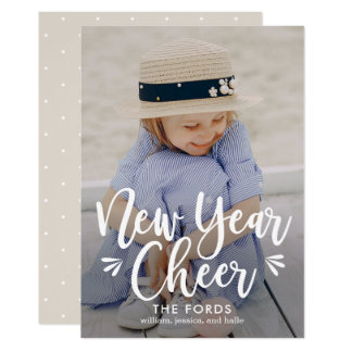 Carte arrière EDITABLE de nouvelle année de
