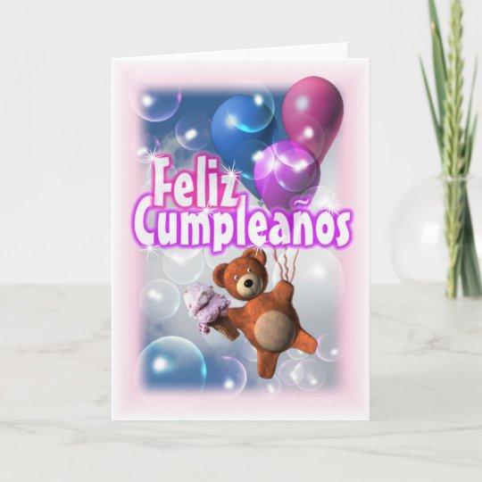 Carte Ballon D Ours De Nounours De Joyeux Anniversaire Zazzle Fr
