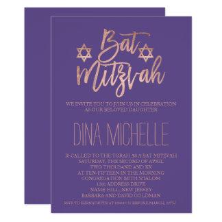 Carte Bat mitzvah chic pourpre de typographie rose d'or