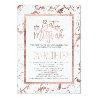 Carte Bat mitzvah rose de marbre d'or de faux chic de