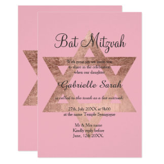 Carte Bat mitzvah rose de rose de typographie d'or