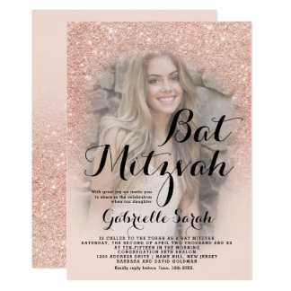 Carte Bat mitzvah rose moderne de photo d'ombre de
