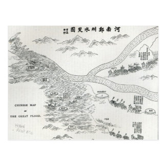 Carte chinoise de la grande inondation