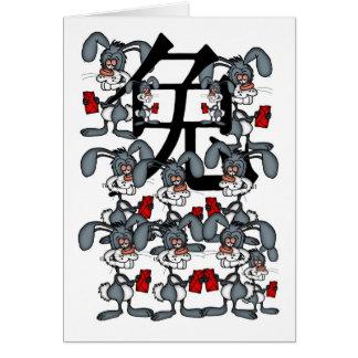 Carte chinoise de nouvelle année - année du lapin
