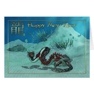 Carte chinoise de nouvelle année avec le dragon