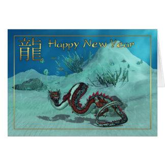 Carte chinoise de nouvelle année avec le dragon ro