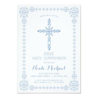 Carte Croix élégante de première de sainte communion
