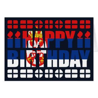 Carte d'anniversaire de drapeau de la Serbie