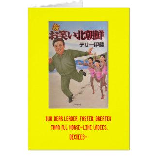 Carte d'anniversaire de la Corée du Nord