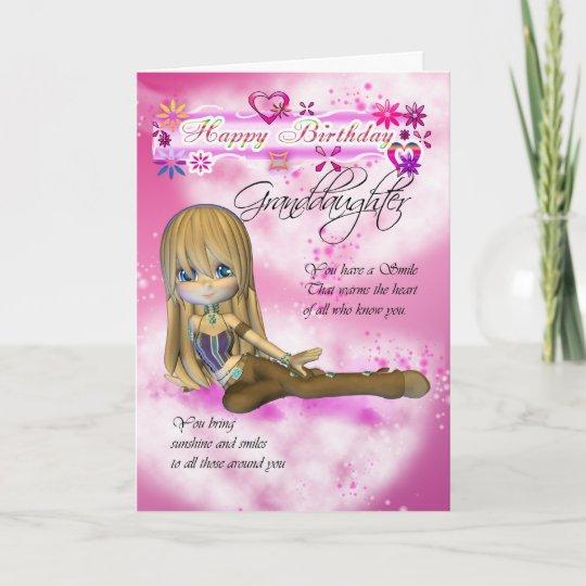 Carte D Anniversaire Pour La Petite Fille Tarte Zazzle Fr