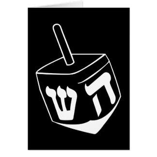 carte de dreidel - chanukah