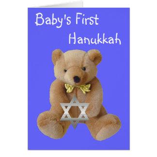 Carte de Hanoukka du bébé