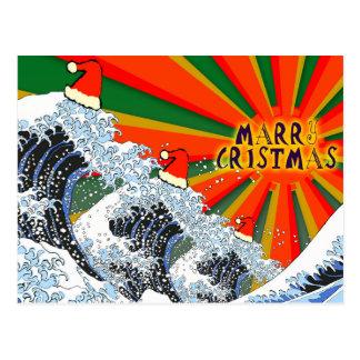 Carte de Joyeux Noël - grande vague 01 d'Ukyoe