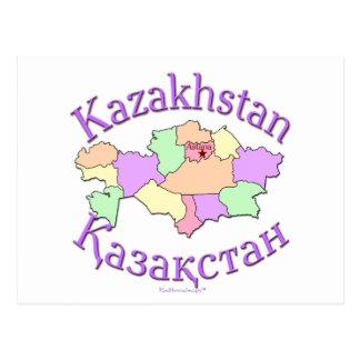 Carte de Kazakhstan
