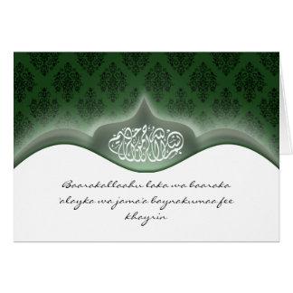 Carte de mariage de félicitations de DUA de