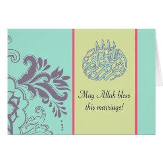 islamique mariage cartes islamique mariage cartes de v ux islamique mariage v ux. Black Bedroom Furniture Sets. Home Design Ideas