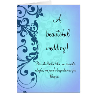 Carte de mariage islamique de félicitations avec