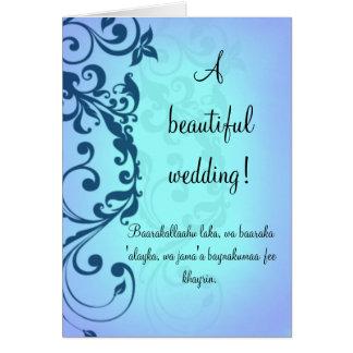 Carte de mariage islamique de félicitations avec l