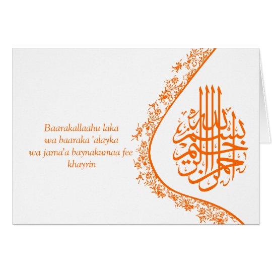 Carte de mariage islamique de félicitations de DUA | Zazzle.fr